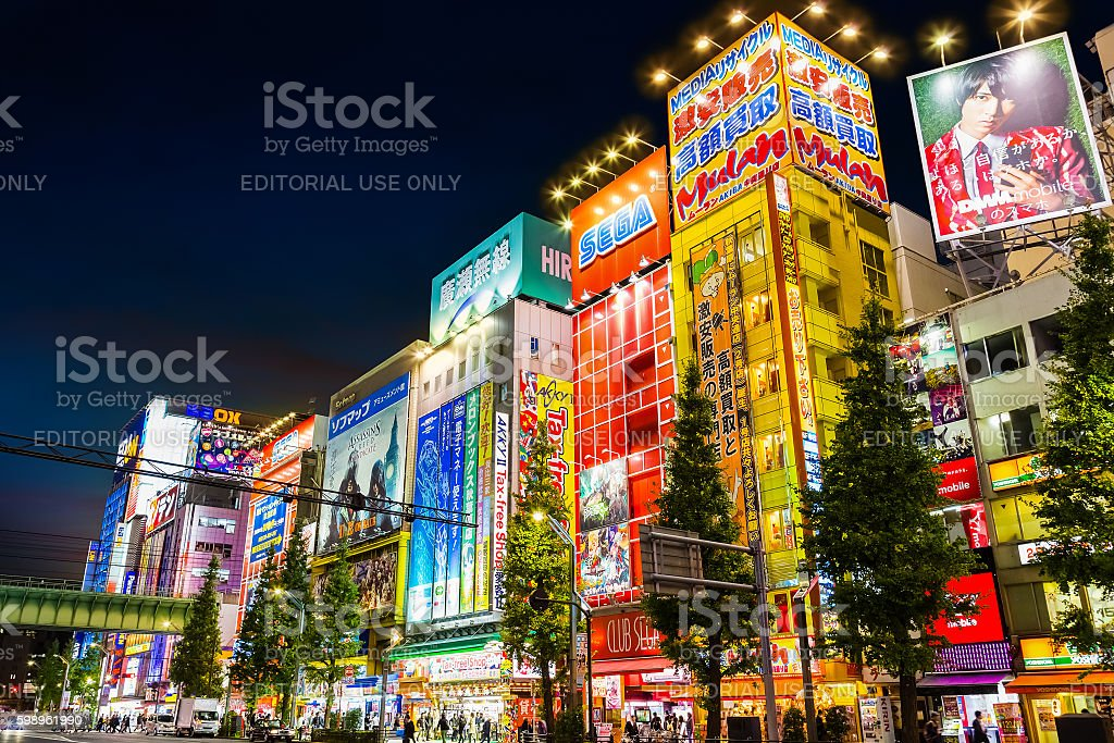 Akihabara District in Tokyo, Japan stock photo