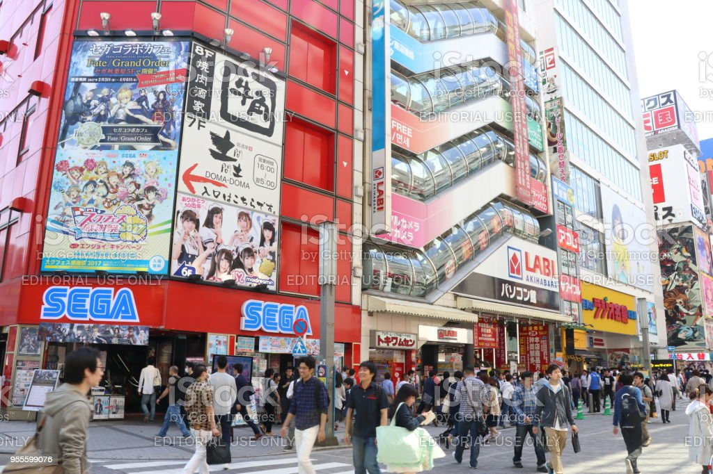 Akihabara District In Tokyo That Is Called As Electric Town And