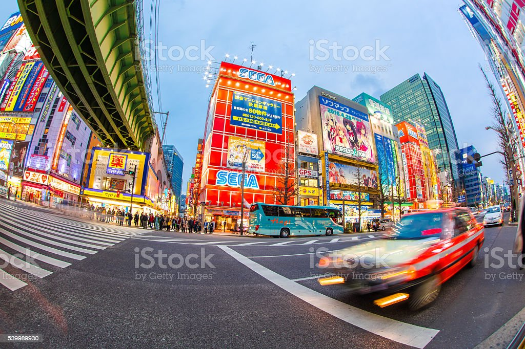 Akihabara district on March 29, 2016 in Tokyo, JP stock photo
