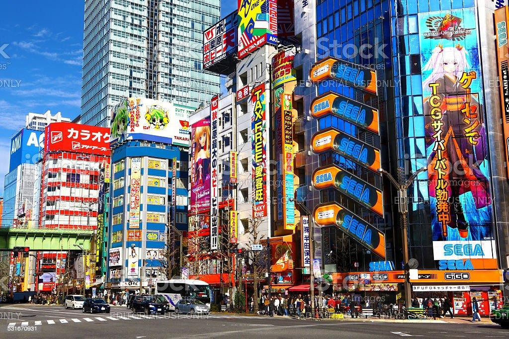 Akihabara Electric cidade de Tóquio - foto de acervo