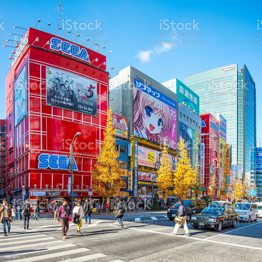 Akihabara Electric Town stock photo
