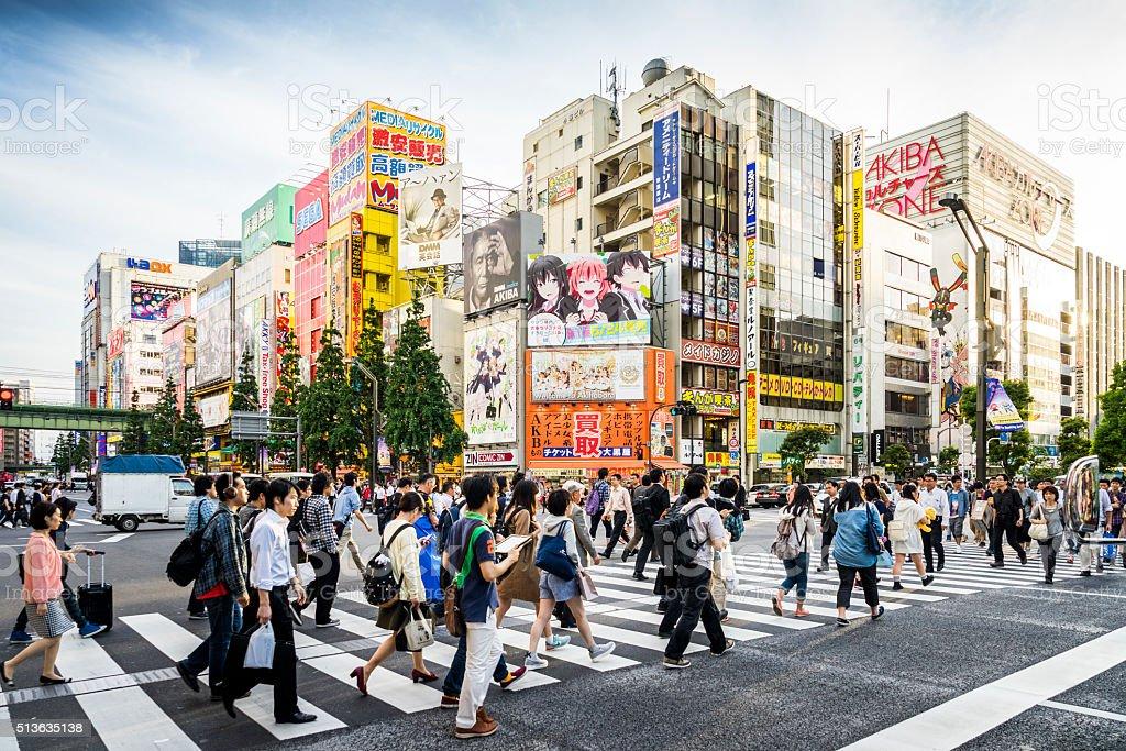 Akihabara Electric Town, Tokyo, Japan stock photo