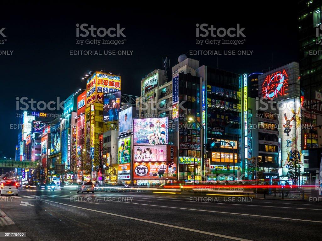 Akihabara in Tokyo at Night stock photo