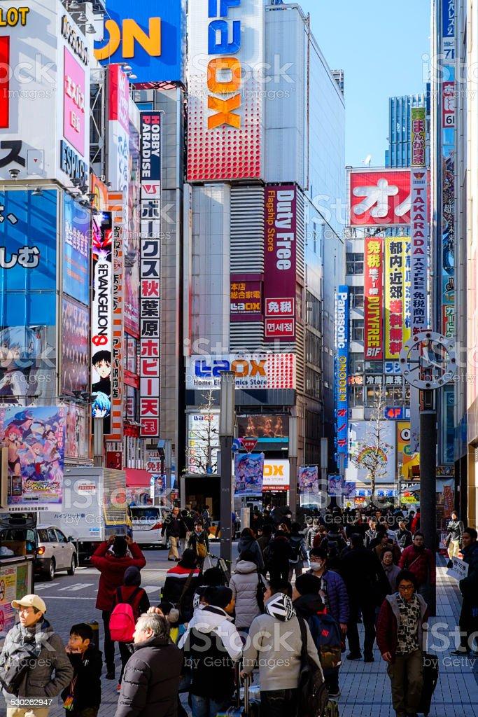 Akihabara Japan stock photo
