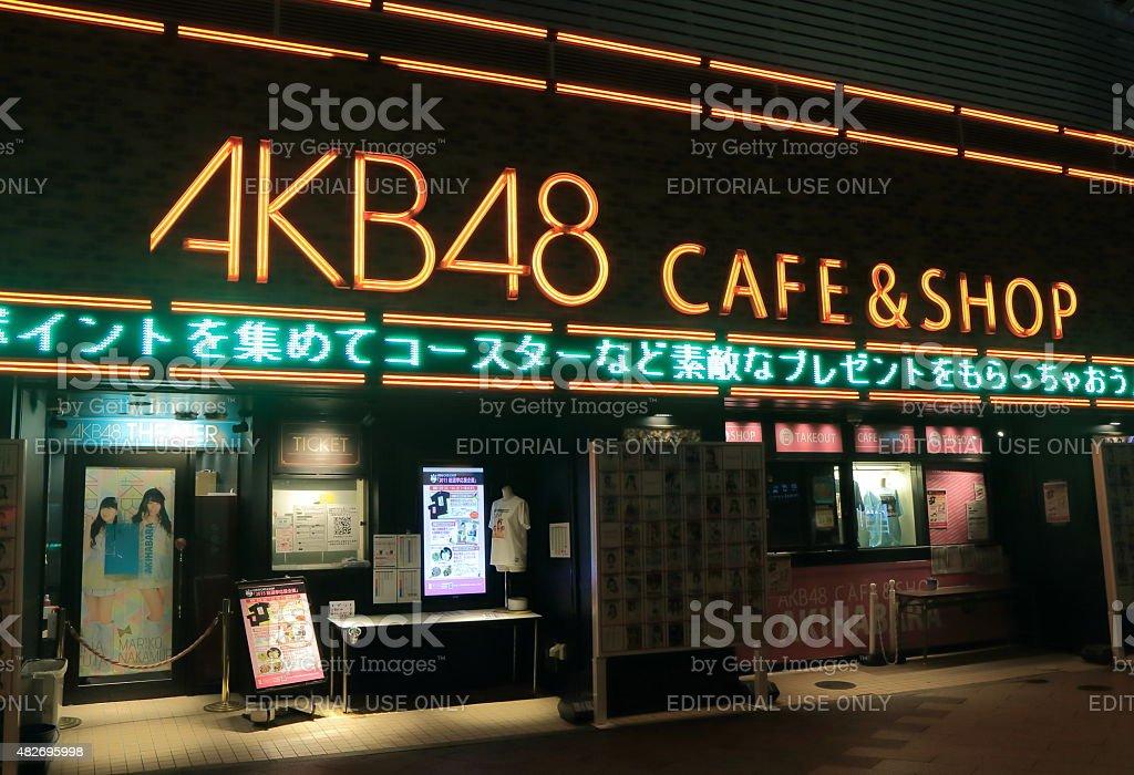 Famous AKB 48 cafe in Akihabara Tokyo Japan.