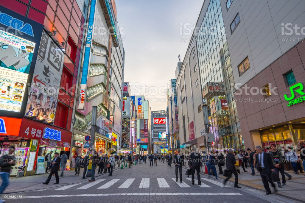 Akihabara shopping district area with Japanese people in Tokyo, Japan stock photo