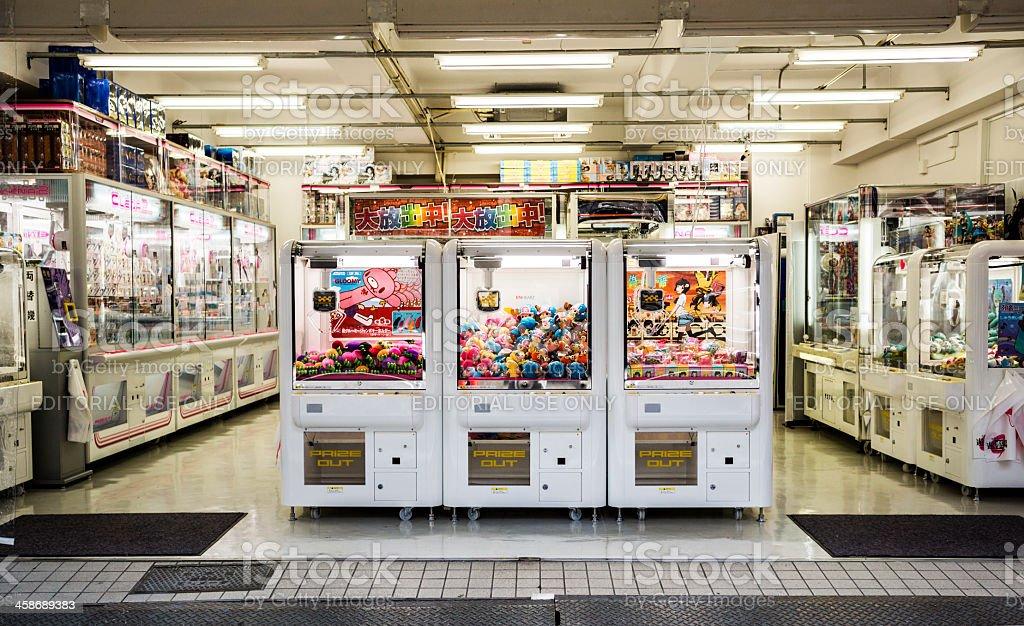 Akihabara Tokyo Japan royalty-free stock photo