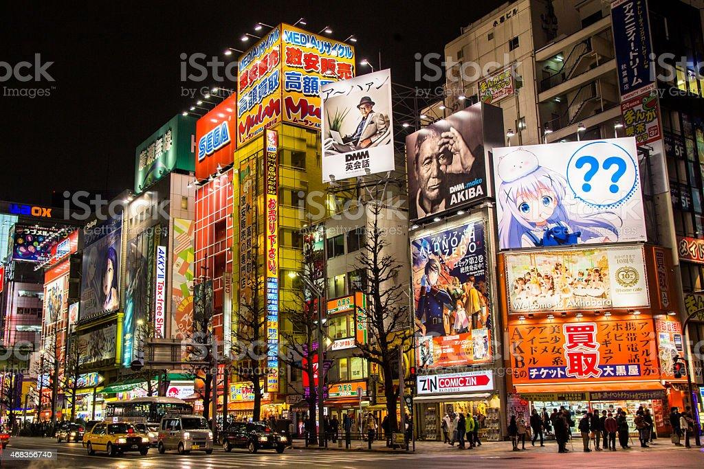 Akihabara, Tóquio, Japão - fotografia de stock