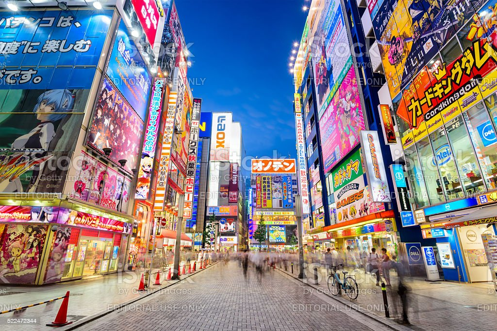 Akihabara Tokyo Japan stock photo