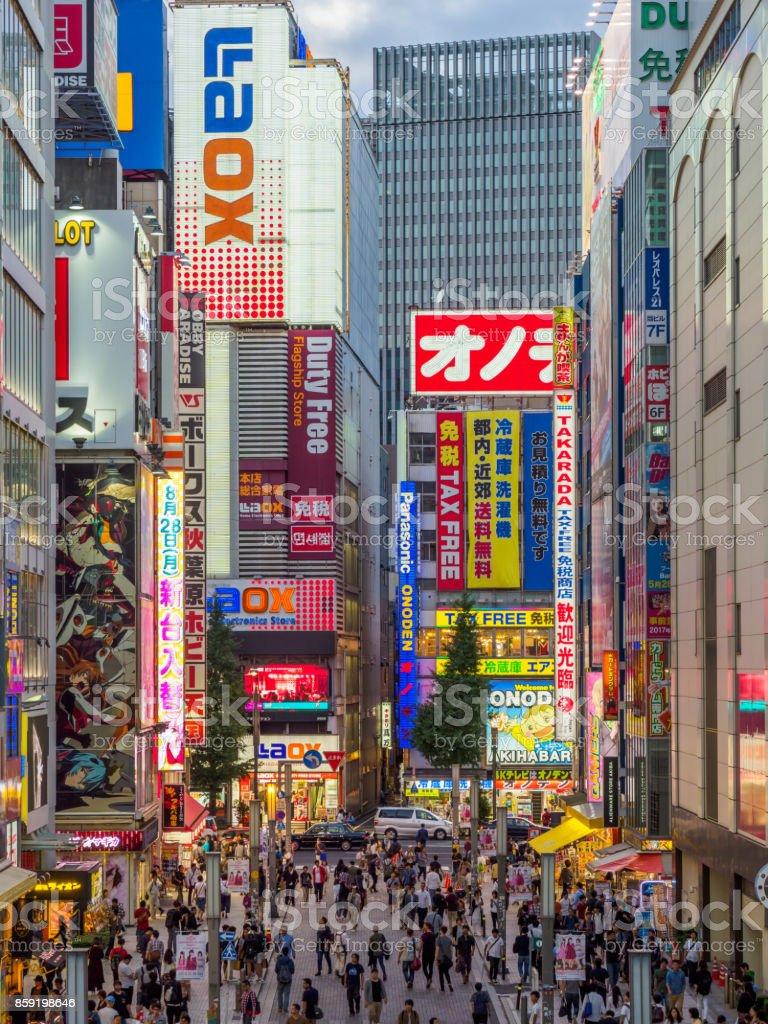 Akihabara, Tokyo Japan stock photo