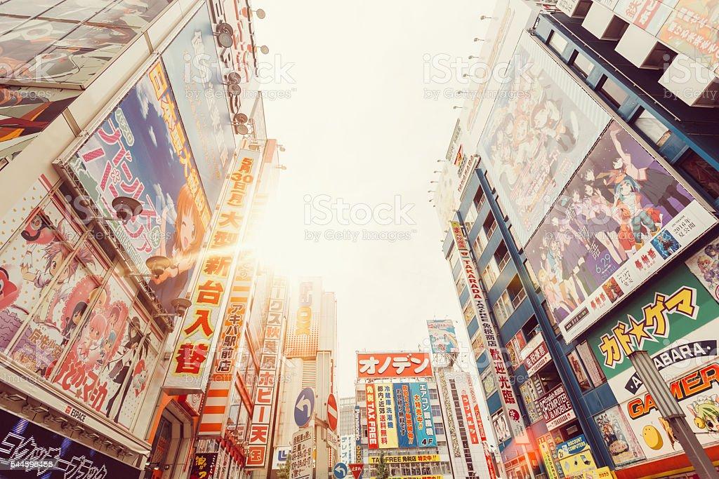 Akihabara de Tóquio, Japão - foto de acervo