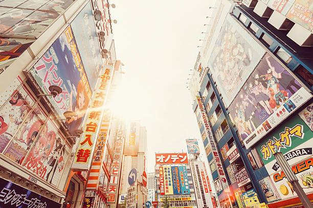 akihabara tokyo,japan - manga style stock photos and pictures