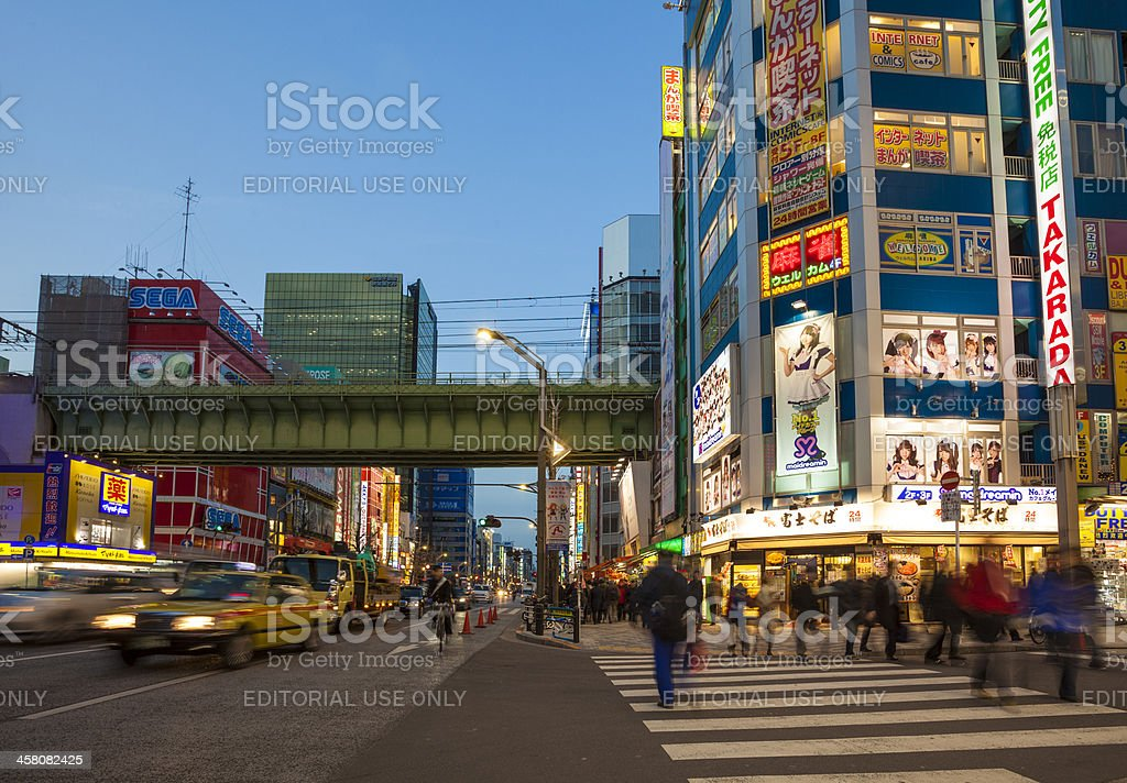Akihabra district of Tokyo by night, Japan stock photo