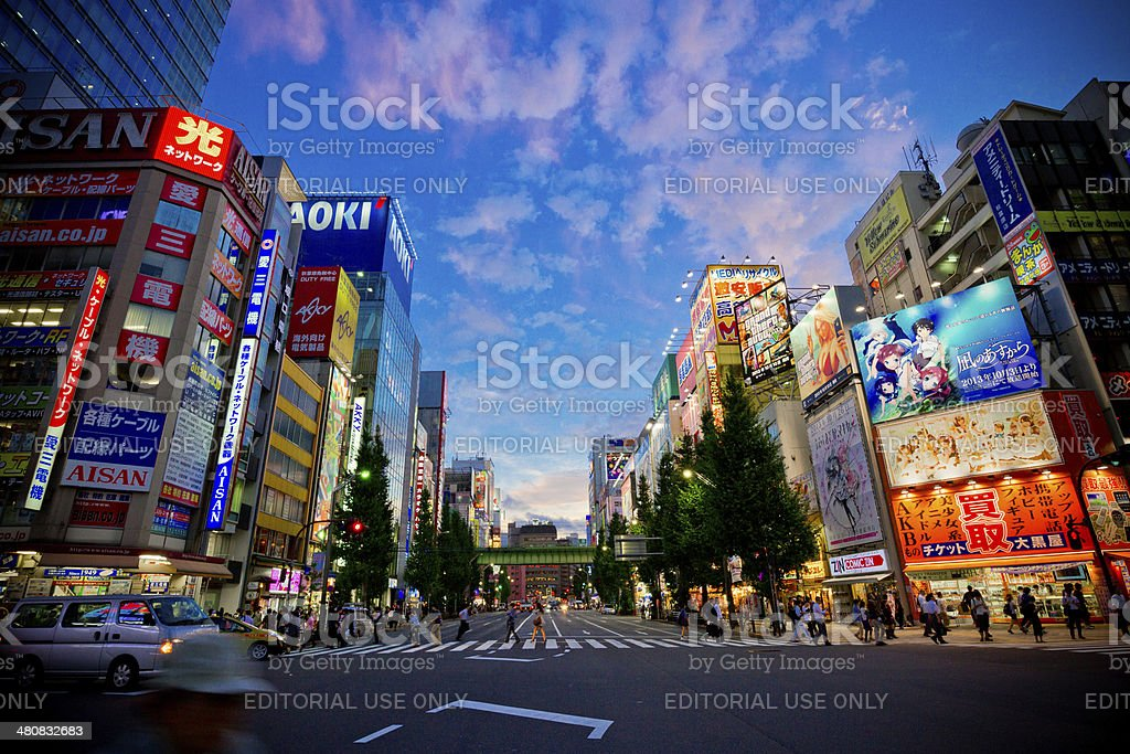 Akihabra district of Tokyo by night stock photo