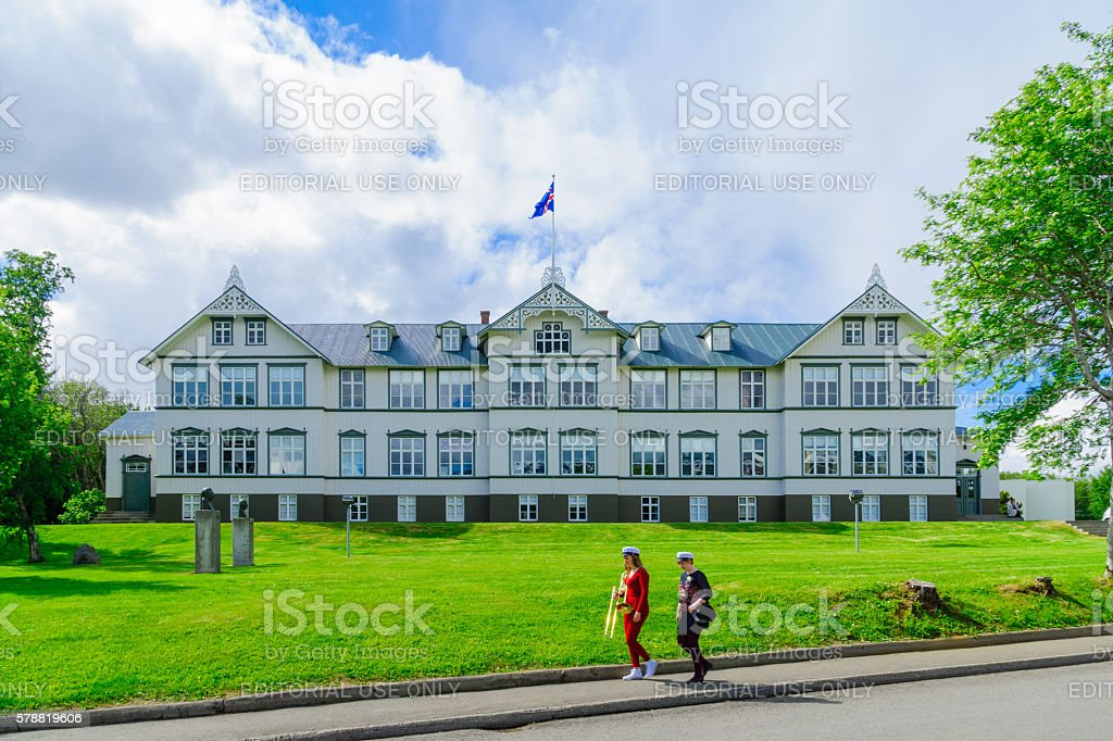 Akureyri Junior College stock photo