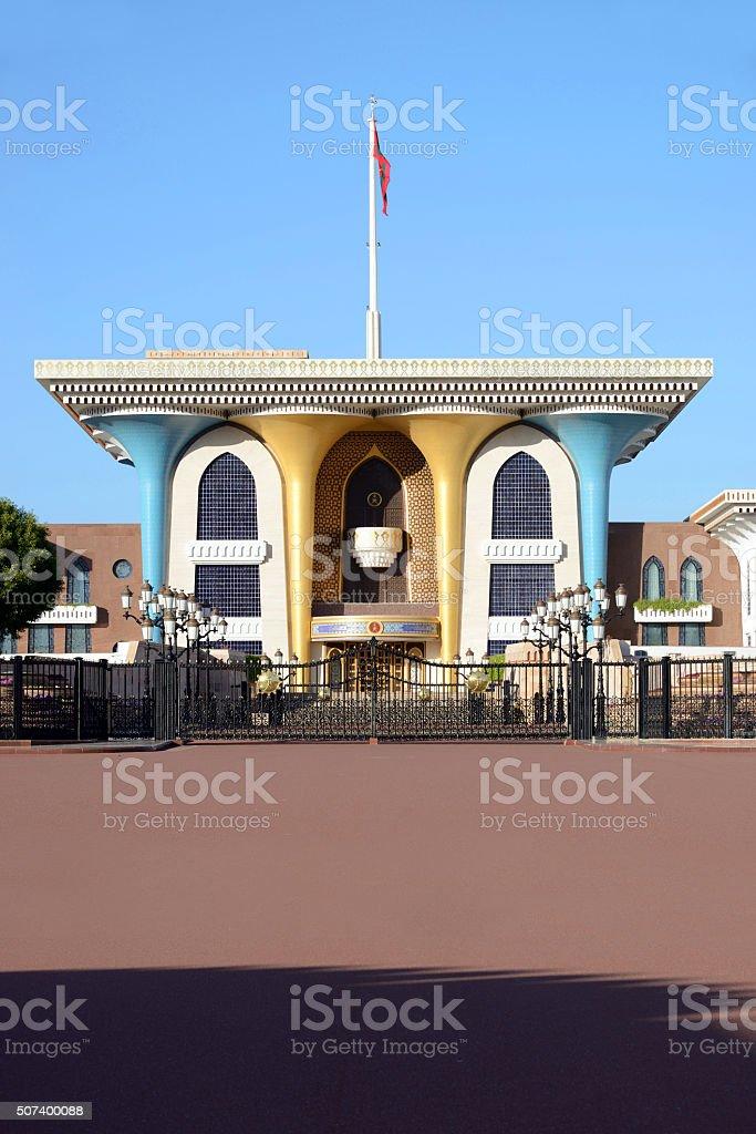 Al Alam Palace, Muscat, Oman stock photo