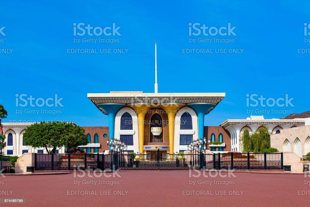 al alam palace sultan qaboos in masqat, oman stock photo