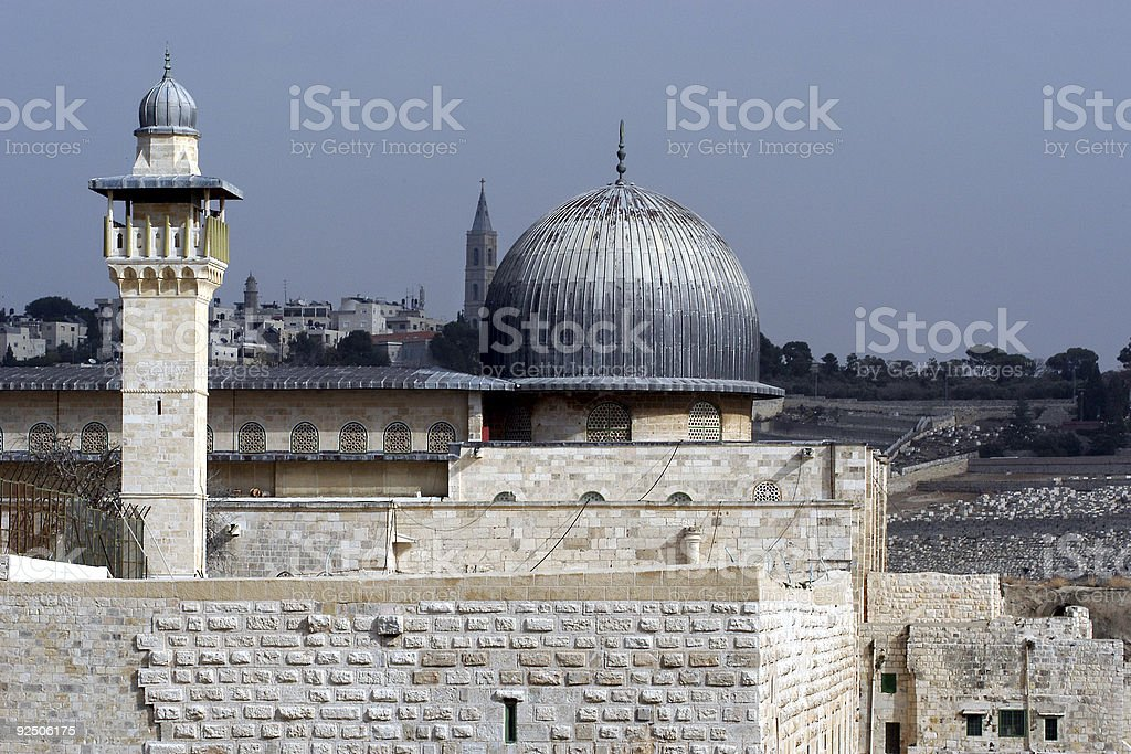 Al Aqsa Mosque in Jerusalem royalty-free stock photo