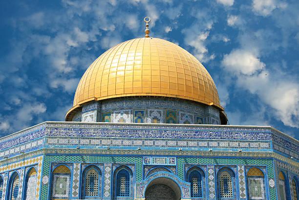 Al-Aqsa-Moschee in Jerusalem – Foto