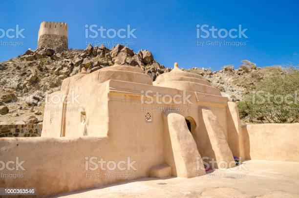 Al Badiyah Moschee In Khor Fakkan Fujairah Stockfoto und mehr Bilder von Alt