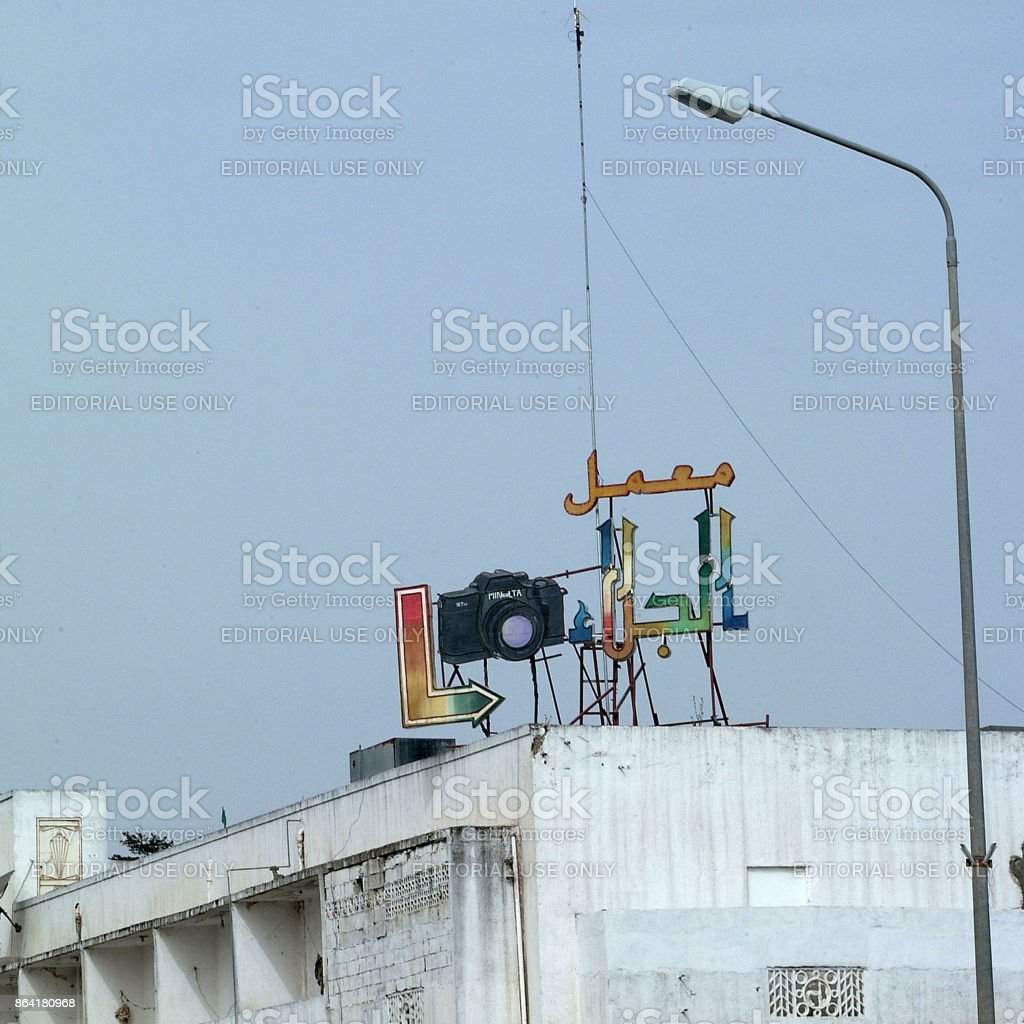 Al Bajda, Libya royalty-free stock photo