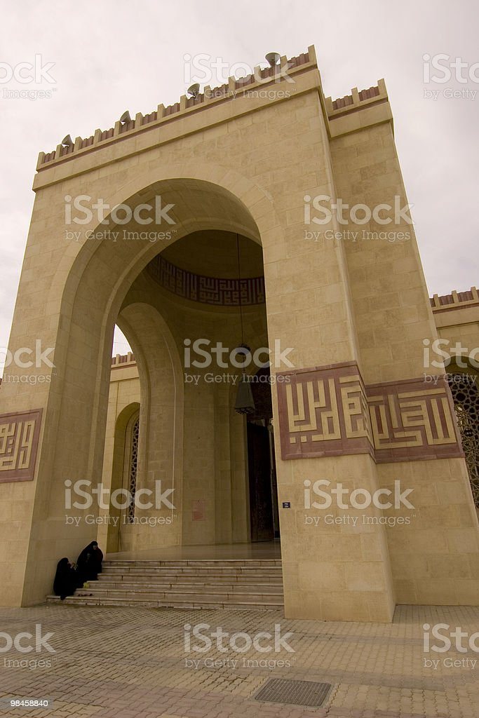 Al Fateh mosque Bahrain royalty-free stock photo