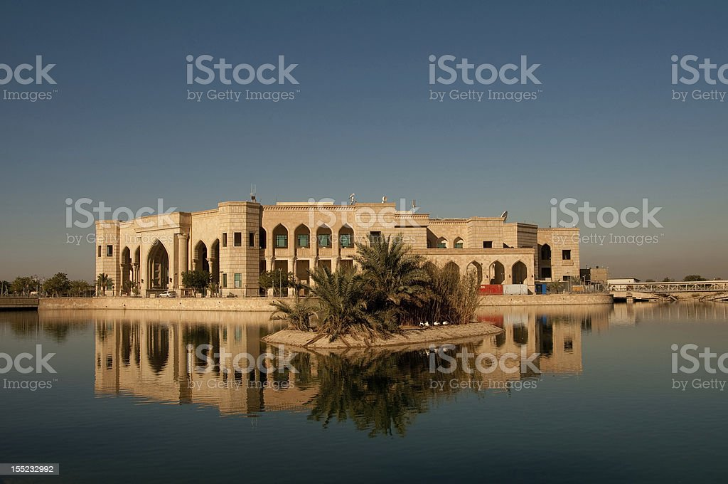 Al Faw Palace, Baghdad Iraq. Al Faw Palace, Baghdad Iraq. Home of the Multinational Forces in Iraq. Armed Forces Stock Photo