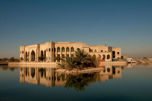Al Faw Palace Baghdad Iraq Stock Photo - Download Image Now