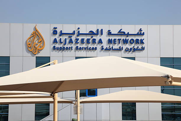 Al Jazeera Netzwerk, Doha – Foto