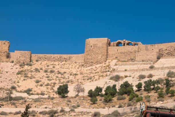 Al Karak, Jordan, Middle East stock photo