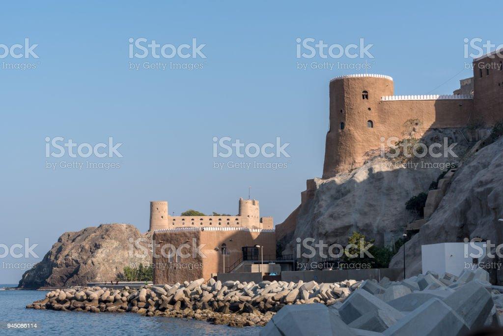 Al Mirani and Al Jalali coastal defence forts, Muscat, Oman stock photo
