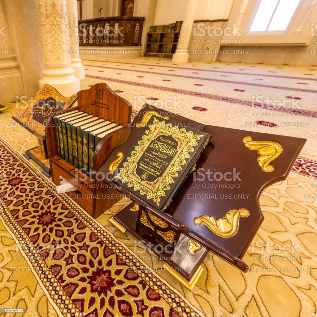 Al Noor Mosque in Sharjah, UAE - Royalty-free Arabic Style Stock Photo