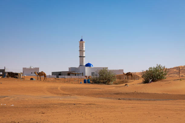 Al Raka Mosque stock photo