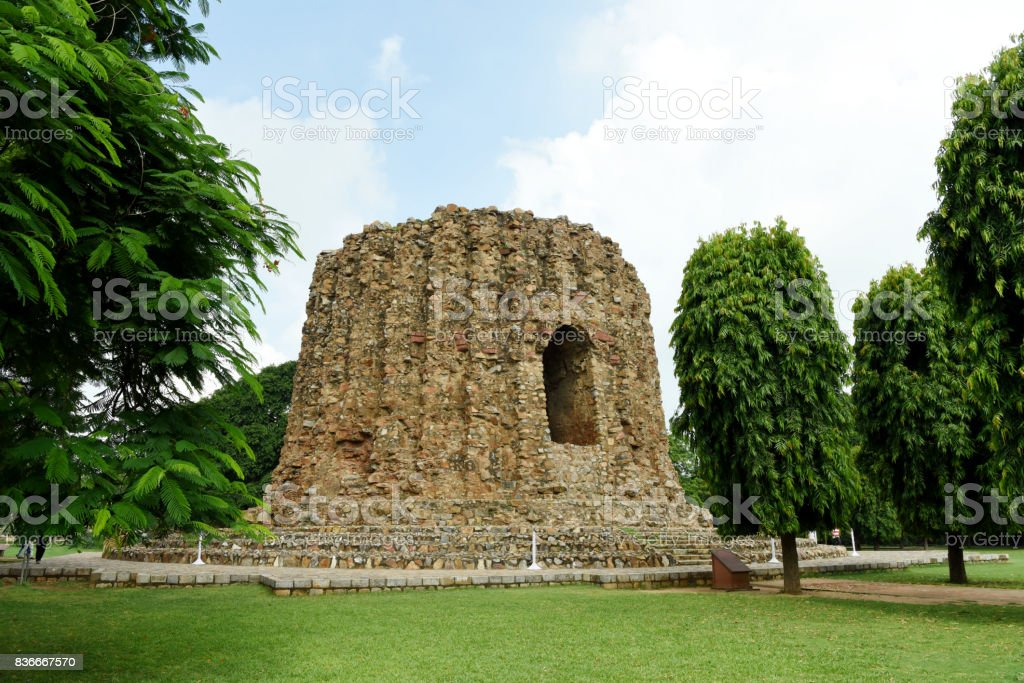 Alai Minar stock photo