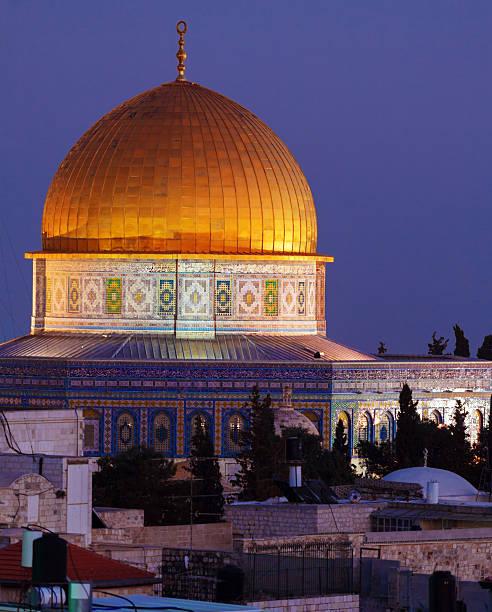 Al-Aqsa Mosque at Night, Jerusalem, Israel stock photo
