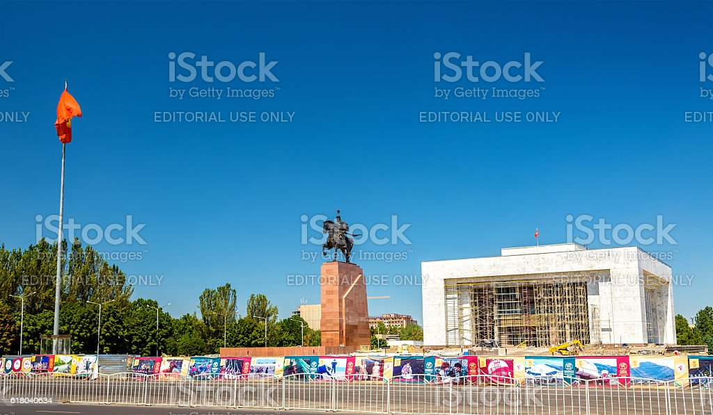 Ala-Too, the central square of Bishkek - Kyrgyzstan stock photo