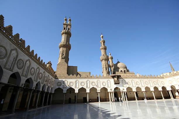 42 Al Azhar University Stock Photos, Pictures & Royalty-Free Images - iStock