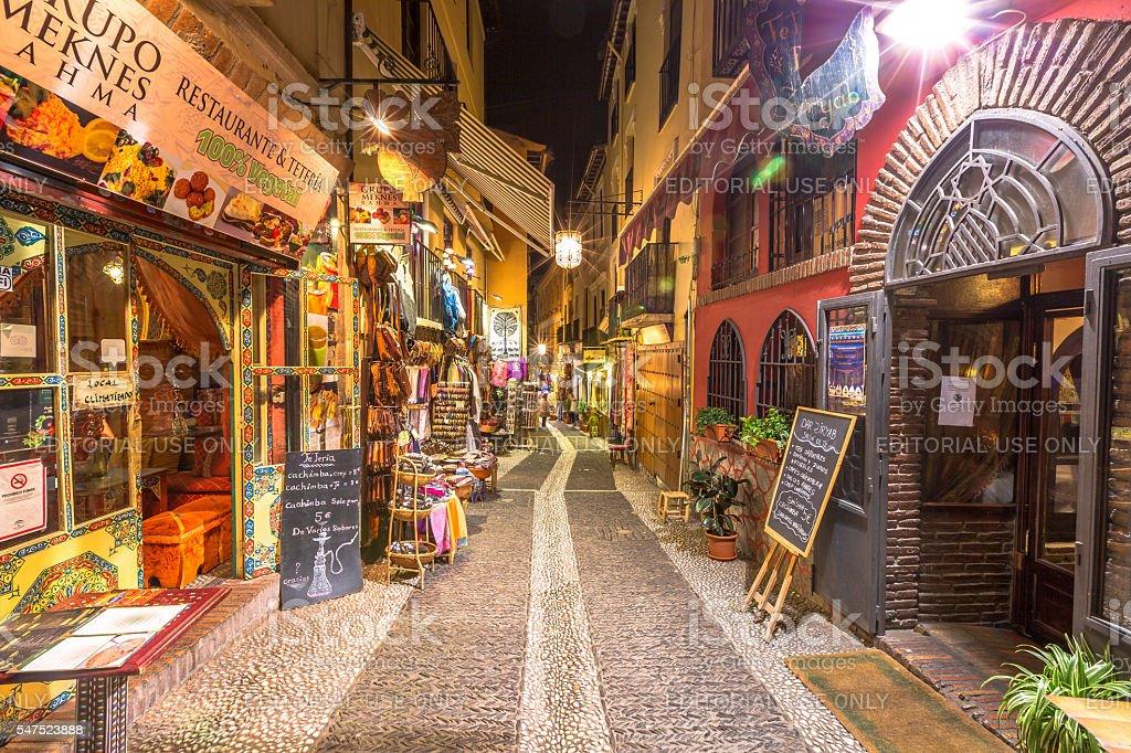 Albaicin Granada by night stock photo