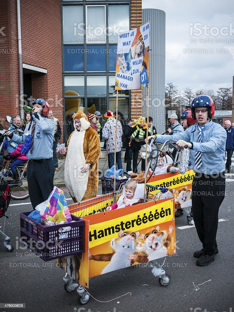 Albert heijn stock photo