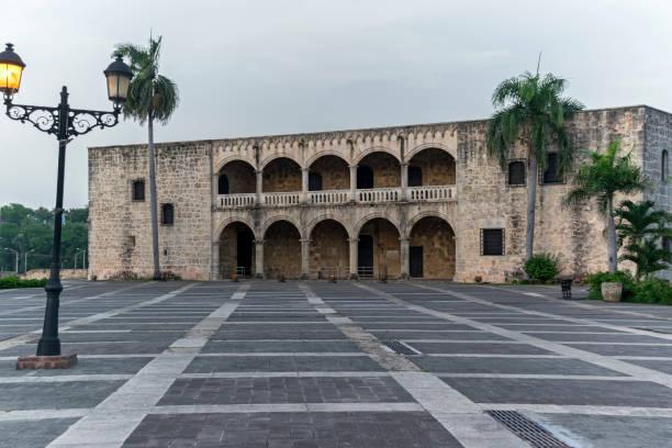 Alcazar de Colón, Dominican Repúblic stock photo