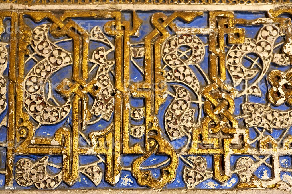 Alcazar Palace Detail royalty-free stock photo