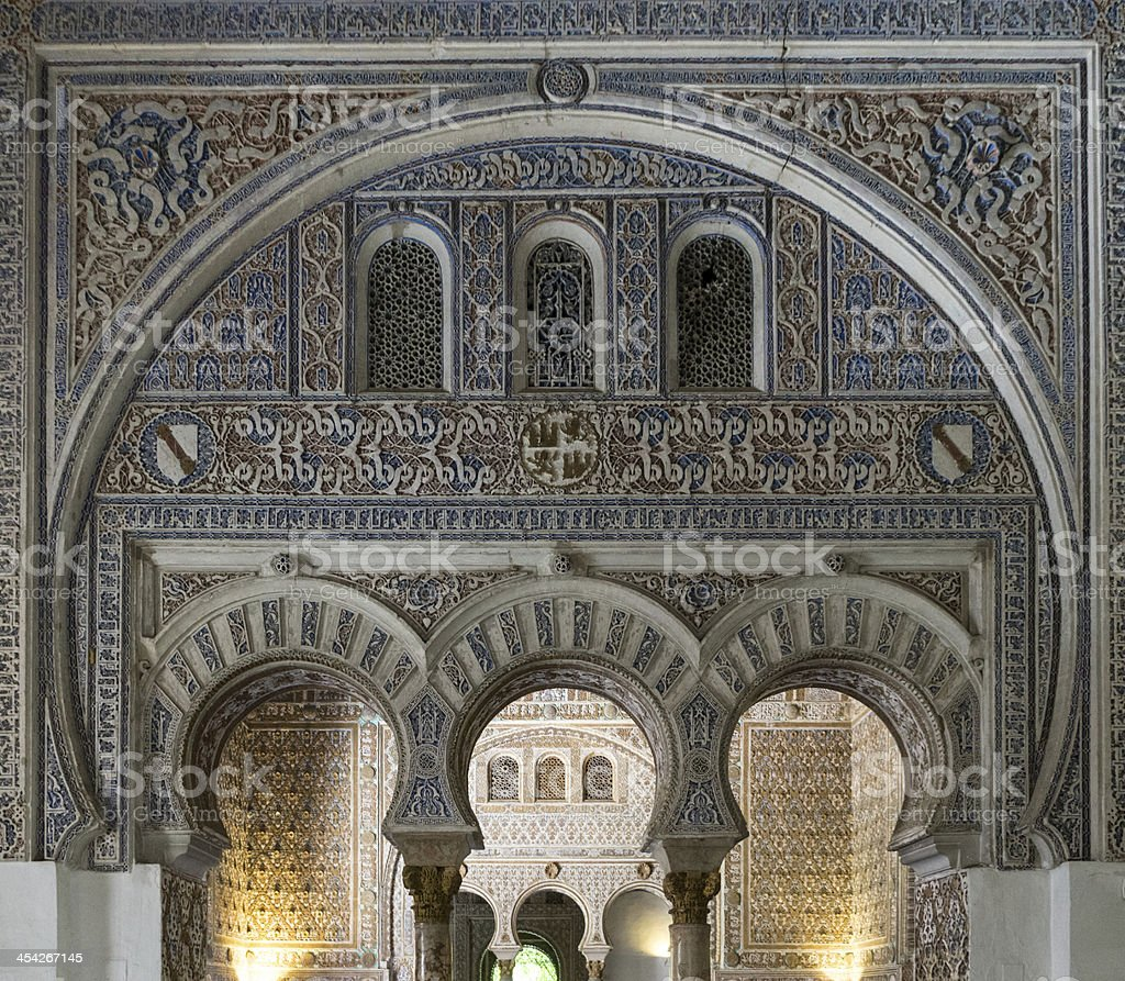 Alcazar Seville Archway stock photo