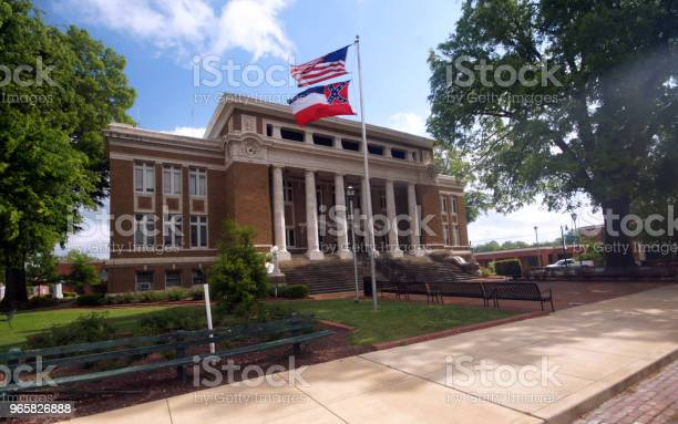 Alcorn County Courthouse Stock Photo - Download Image Now