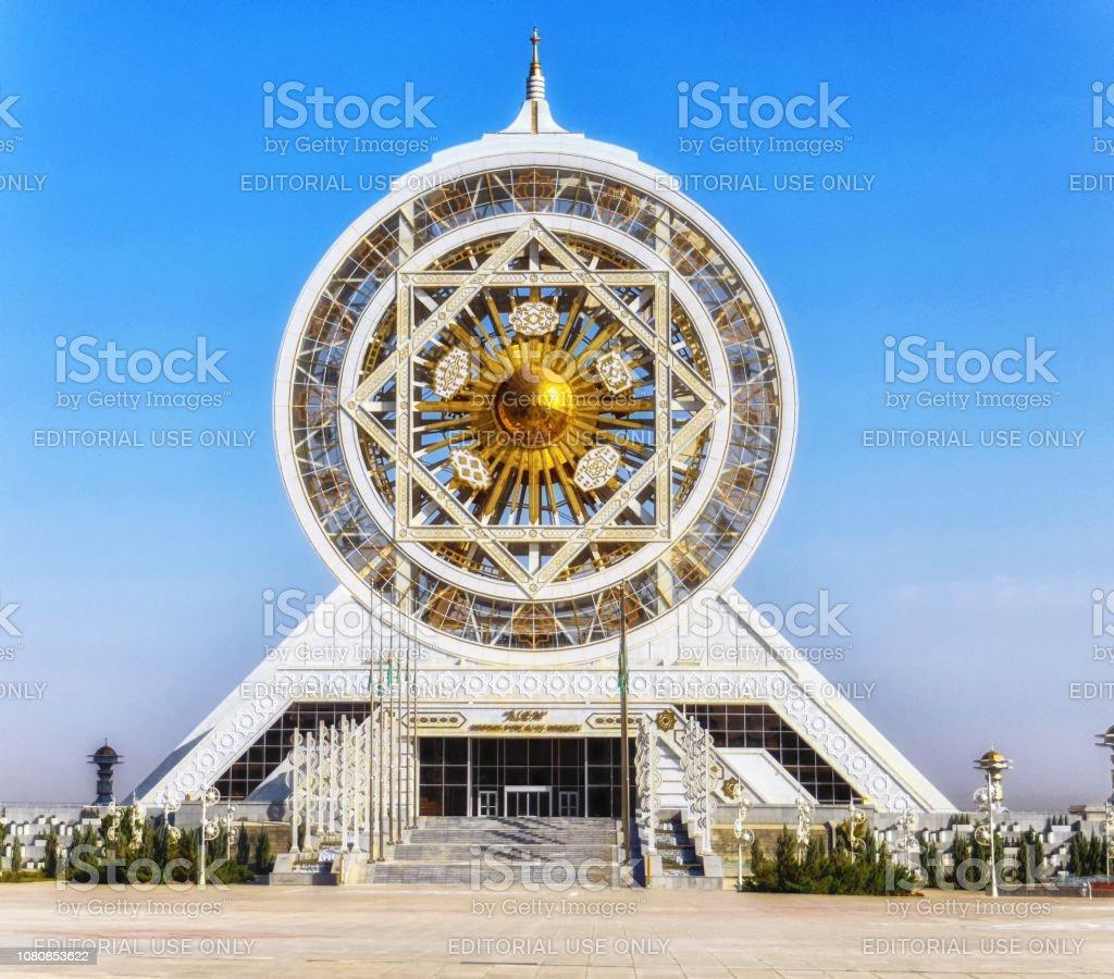 Alem Cultural and Entertainment Center, Ashgabat stock photo