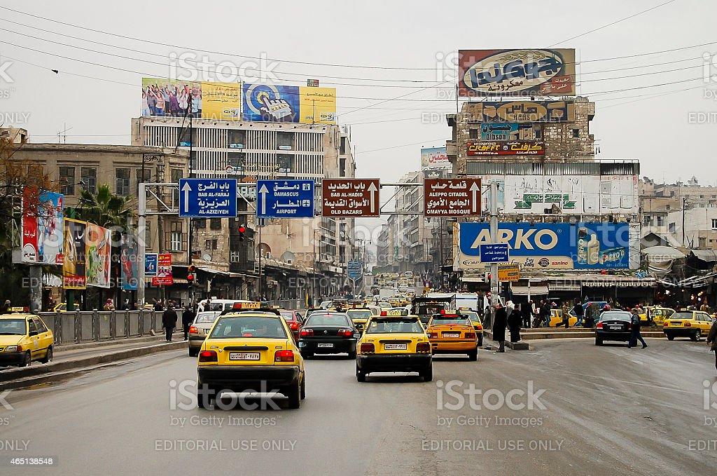 Aleppo - Syria stock photo