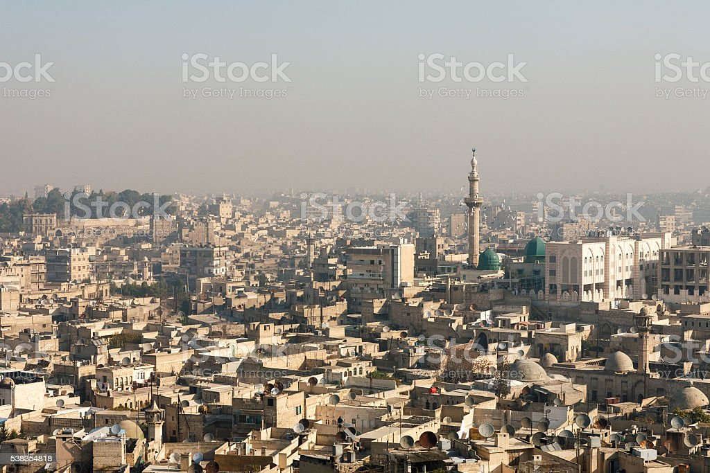 Aleppo, Syria. stock photo
