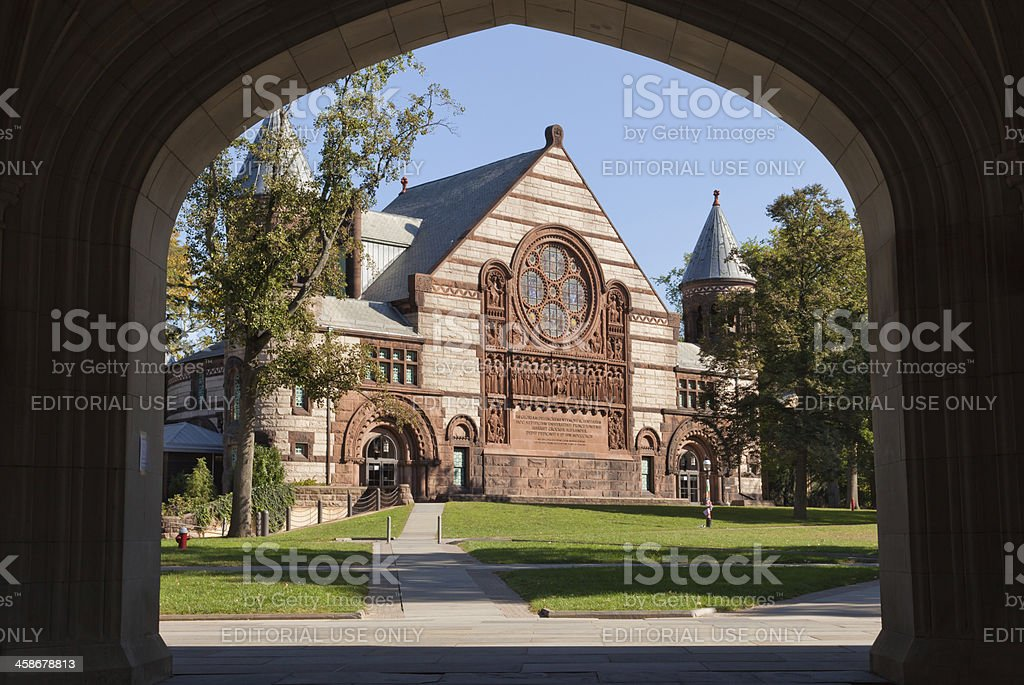 Alexander Hall Through Arch stock photo