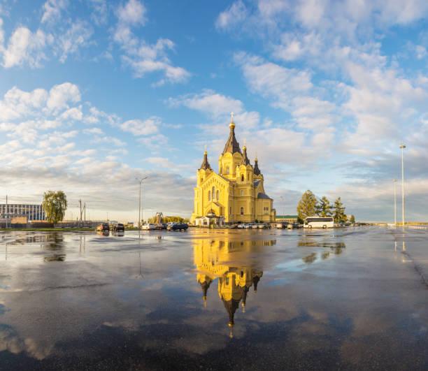 Cтоковое фото Alexander Nevsky Cathedral on the Nizhny Novgorod arrow after the rain