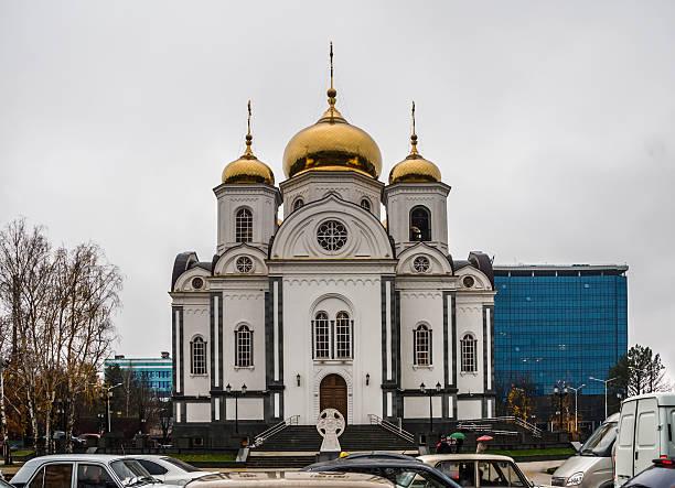 アレキサンダーネフスキー大聖堂 - クラスノダール市 ストックフォトと画像
