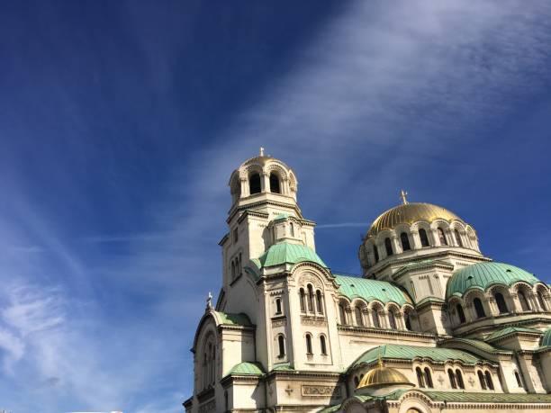 Alexander Nevsky Cathedral, Sofia, Bulgaria. stock photo